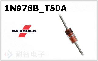 1N978B_T50A的图片