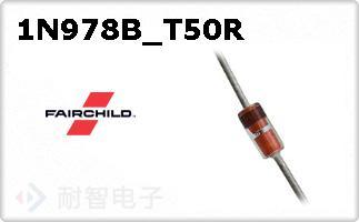1N978B_T50R