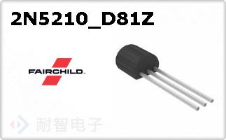 2N5210_D81Z
