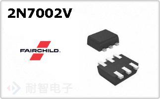 2N7002V