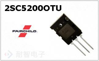 2SC5200OTU