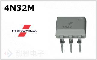 4N32M的图片