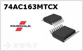 74AC163MTCX的图片