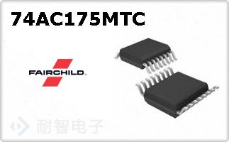 74AC175MTC
