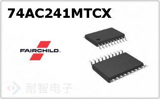 74AC241MTCX