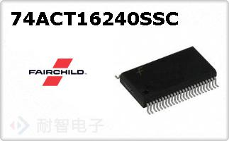 74ACT16240SSC