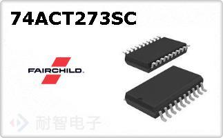 74ACT273SC