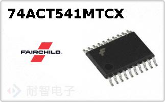 74ACT541MTCX