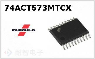 74ACT573MTCX