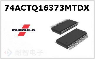 74ACTQ16373MTDX