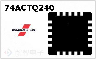 74ACTQ240