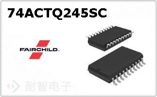 74ACTQ245SC