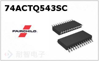 74ACTQ543SC