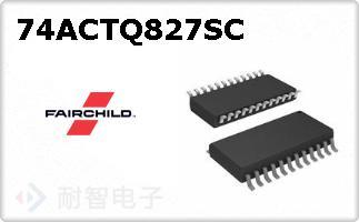 74ACTQ827SC的图片