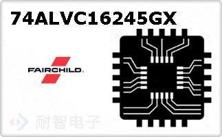 74ALVC16245GX