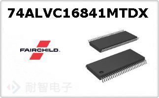 74ALVC16841MTDX
