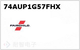 74AUP1G57FHX