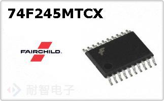 74F245MTCX