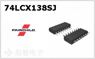 74LCX138SJ