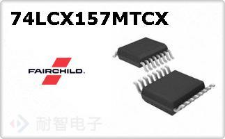 74LCX157MTCX