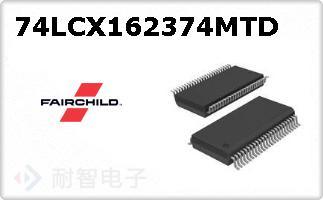 74LCX162374MTD