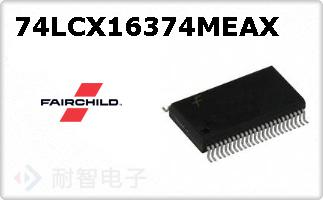 74LCX16374MEAX
