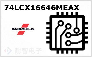 74LCX16646MEAX