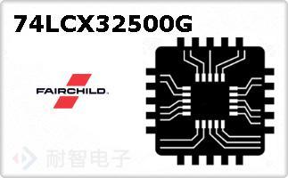 74LCX32500G