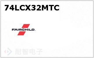 74LCX32MTC的图片