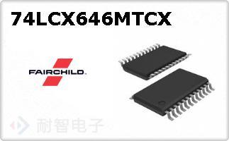 74LCX646MTCX