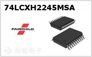 74LCXH2245MSA