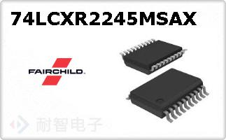 74LCXR2245MSAX