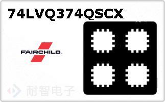 74LVQ374QSCX的图片