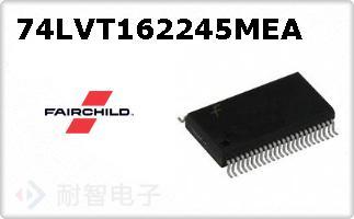 74LVT162245MEA