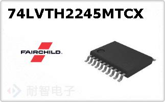 74LVTH2245MTCX