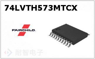 74LVTH573MTCX