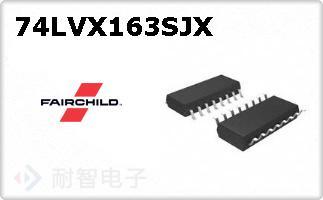 74LVX163SJX
