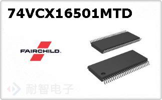 74VCX16501MTD