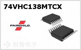 74VHC138MTCX的图片