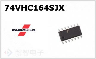 74VHC164SJX