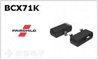 BCX71K