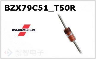 BZX79C51_T50R