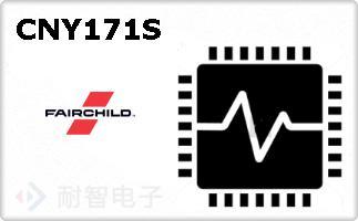 CNY171S