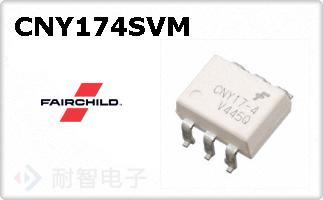 CNY174SVM