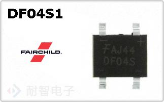 DF04S1