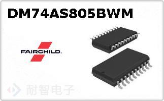 DM74AS805BWM