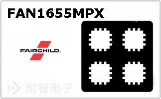 FAN1655MPX