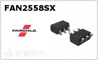 FAN2558SX