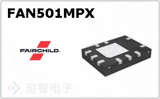 FAN501MPX