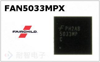 FAN5033MPX